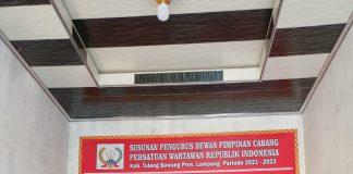 Jalin Sinergitas, DPC PWRI Tuba Sambut Kunjungan LBH Saibumi Selatan