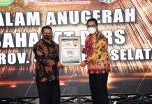 SMSI Berikan Penghargaan Sahabat Pers kepada 3 Perusahaan BUMN, 1 di Antaranya PT Semen Baturaja